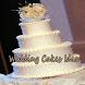 Wedding Cakes Idea by adnapps