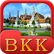 Bangkok Offline Travel Guide by Swan IT Technologies