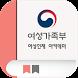 여성인재 아카데미 by HUNET