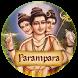 iChant-Datta Parampara by MediaAgility