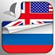 Learn & Speak Russian Fast&Easy by RosMedia Education