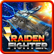 Space Raiden - Squadron War by Classic Arcade games