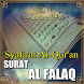 syafaat al qur'an surat Al Falaq by Kumpulan Doa Ampuh Mujarab