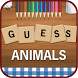 Guess Animals - Free by LittleBigPlay - Only Free Games