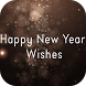 Happy New Year Wishes / Newyear Greetings 2018 by Banana Developers