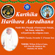 Karthika Harihara Aaradhana by SPARKNOVA TECHNOLOGY PVT LTD