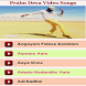 Tamil Prabu-Deva Videos Songs by Eunique Goods
