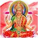 Asta Lakshmi Live Wallpapers by RGAG Apps
