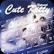 Cute Kitty Keyboard Theme by Keyboard Dreamer