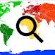Country Maps Quiz by gamiya