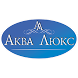 «Аква Люкс» - заказ воды by QEEP-Pro