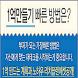 재테크 재무설계 부자되기(재무설계/자산관리/펀드/보험/ by Information Kor