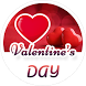 Valentine Day 2018 Wishes Greetings & Stickers by mystudyapp