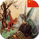 Chinese Fairy Tale by Tulip Interactive