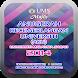 Anugerah Kecemerlangan UMS by Universiti Malaysia Sabah