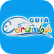 Corumbá Guide by JustWorks