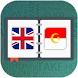 English to Sundanese Dictionary by Echo Dict