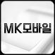 엠케이모바일 - 코리아텔레콤 by 하니무비2팀