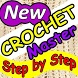 Crochet Master - Step by Step by k7apps