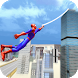 Flying Rope Guy by Gaming Zone LLC