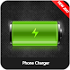 Phone Charger by Easily create online Tools