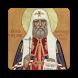 Акф. Тихону Московскому by Religious SFSoft