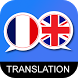 Traduction Français Anglais by Renteria