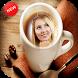 تركيب صورتك في فنجان قهوة