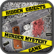 Hidden Objects Murder Mystery by Wayne Hagerty