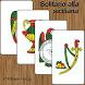Solitario free by Filippo-Software