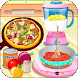 Yummy Pizza, Cooking Game by bweb media