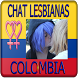 Chat Lesbianas Colombia Citas by Buenas Apps Oscar 2017