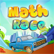 Math Race by Divine Interactive Lab