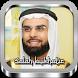 Al-Quran Salah Bukhatir MP3 by New Cool Game