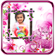 Floral Photo Frames 2016 by Onex Labs