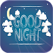Good Night Gifs 2018 by Perfect Pixels Studio