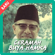 Ceramah Buya Hamka by Kasmee Studio