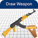 How to Draw Weapons by Learn to Draw Step by Step Lessons