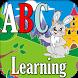 Kids ABC Learning School 2018 by SSTApps