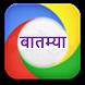 Marathi News - बातम्या by Beracah
