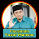 Ceramah Offline Ustadz Yusuf Mansur by Studio Hidayah