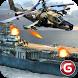 Navy Gunner 3D: Carrier Battle by gunner'sgames: combat commando action games