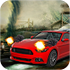 Shooting Car Ride Death Racing by Grape - Games