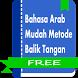 Bahasa Arab Metode Balik Tangan by Syabab Islamic Developer