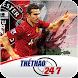 Xem bóng đá trực tuyến 24/7 by Netlink