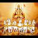 Aditya Hridaya Stotram by DIVINE DIGITAL