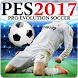 Guide PES 2017 Pro