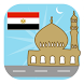 Egypt Prayer Timings (Islamic) by KS Mobile Apps