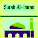 Surah Al Imran (সূরা আল ইমরান) by AppsArena