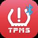 XSafe BLE TPMS X6 by Han Ocean technology Ltd.